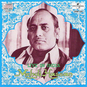With Ghazal Maestro Mehdi Hassan's Demise, Ghazal Music Loses Another Gem