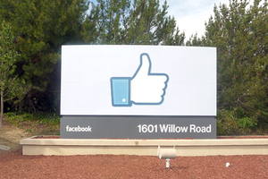 Life Inside Facebook Headquarters
