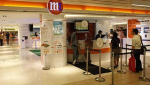 M1 Launches Singapore's First Wi-fi Roaming