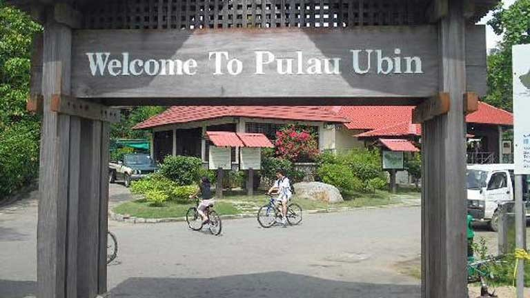 "No ""Adventure Park"", No eviction for Pulau Ubin residents, Rental payment instead ?"