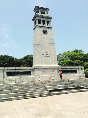 [NEW UPDATE] War Memorial Vandalised, Suspect Arrested by Police