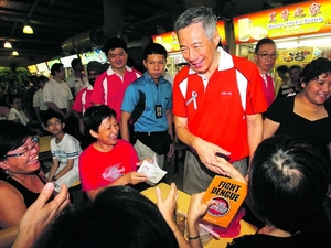 [NEW UPDATE] PM Lee Joins Dengue Battle