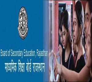 Rajasthan Board Class 12 Science Results 2013 to be Declared Today