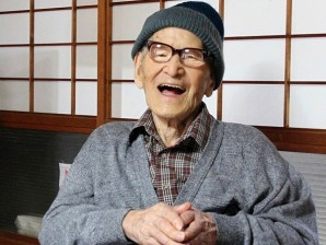 Say Farewell To the World's Oldest Grandpa